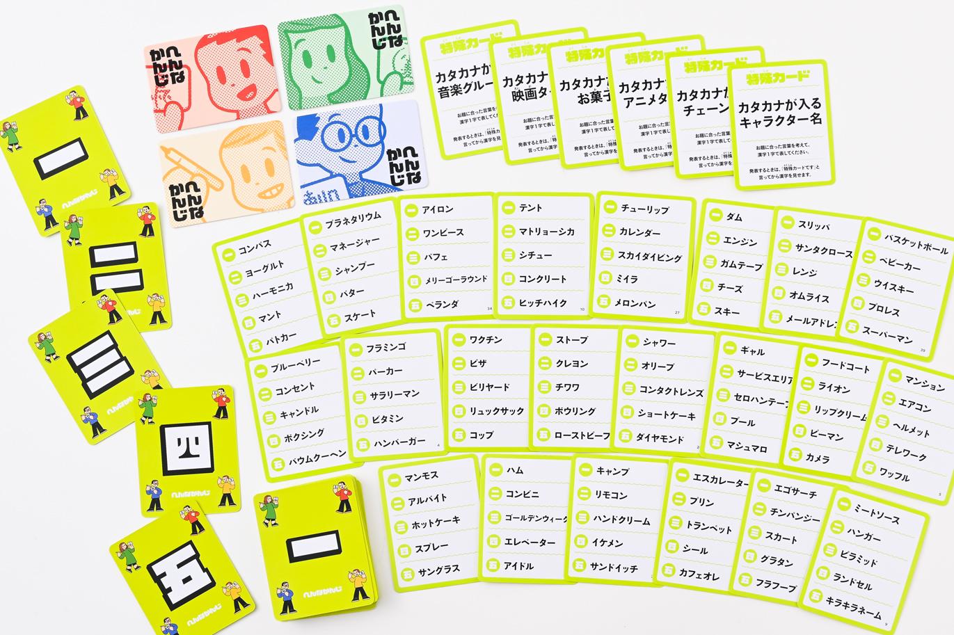 の て 漢字 へん