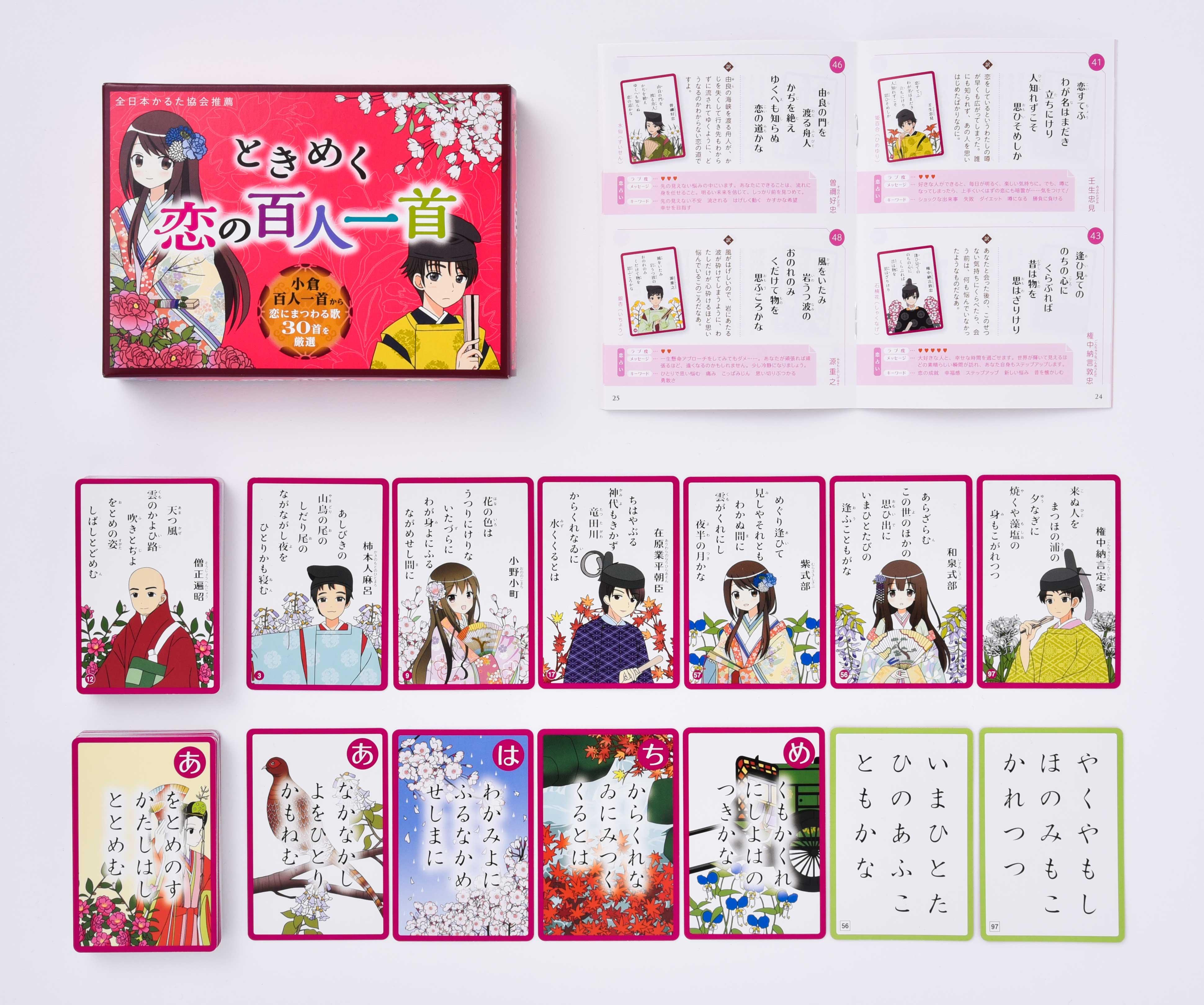 https://www.gentosha-edu.co.jp/files/tokimekukoi.jpg